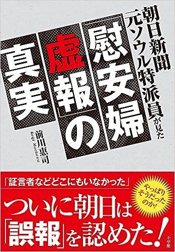 朝日 新聞 通販