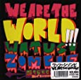 WE ARE THE WORLD!!!