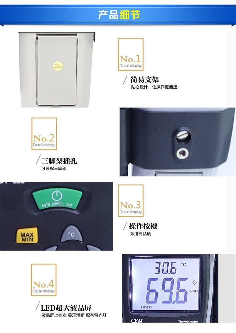 CEM DT-625 two-in-one professional temperature and humidity meter K-type thermocouple temperature measurement