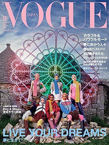 VOGUE JAPAN 2021年9月号 画像 A