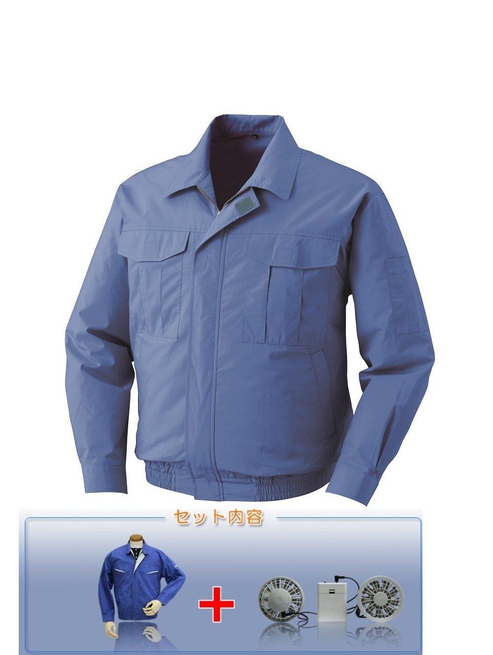 株式会社空調服製 綿薄手ワーク空調服 電池セット (KU90550ウェア、ワンタッチファングレー2個、ケーブル、電池ボックスのセット) B0799G8L3B M ライトブルー ライトブルー M