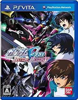 Mobile Suit Gundam Seed Battle Destiny [Japan Import