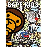 BAPE KIDS 2017 ‐ AUTUMN / WINTER 小さい表紙画像