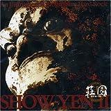 II by SHOW-YEN (2005-05-26)