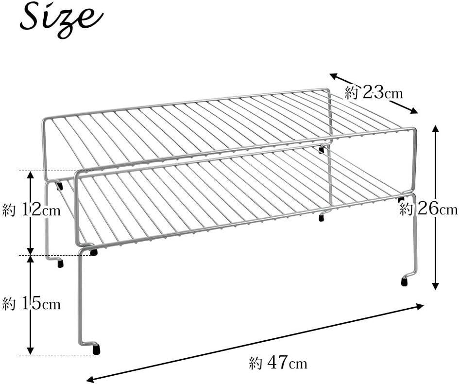 364347094 Pont de rangement 47 x 21 cm Metaltex Totem