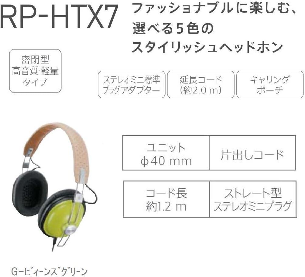 Panasonic stereo headphones green beans RP-HTX7-G
