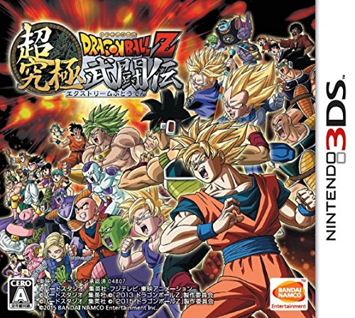 Dragon Ball Z Super Ultimate Fighter (Japan import) by Namco