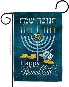 Breeze Decor Happy Hanukkah Garden Flag Winter Candle Bonsai Menorah Jewish Chanukah David House Decoration Banner Small Yard Gift Double-Sided, Made in USA