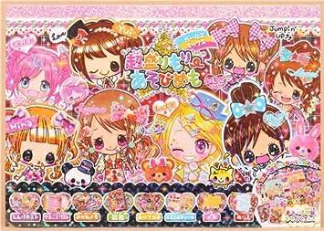 Bloc notas kawaii chicas japonesas diario amigas para dibujo