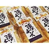 福寿司の漬けチーズ 5個セット 【限定販売】