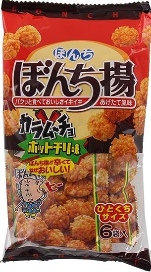 Cuenca del 6 paquetes cuenca frito kara mucho gusto 90gX12 bolsas