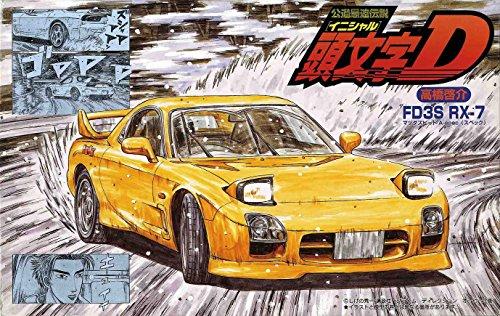 フジミ模型 頭文字Dシリーズ12 FD3S RX-7 Aspec 高橋啓介仕様