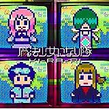 KI-RA-RI(初回生産限定盤)(DVD付)