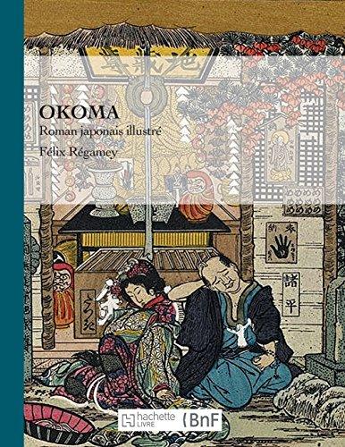 Okoma, Roman Japonais Illustré (Beaux Livres / Litterature) (French Edition)