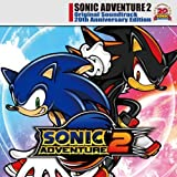 Sonic Adventure 2 - Sonic Adventure 2 O.S.T. 20Th Anniver [Japan CD] WWCE-31249 by Sonic Adventure 2 (0100-01-01)