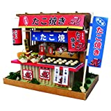 Billy handmade dollhouse kit Showa stand kit takoyaki shop 8539 (japan import)