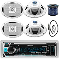 Kenwood KMR-M318BT In-Dash Marine Boat Audio Bluetooth USB Receiver Bundle Combo With 4x 500 Watts 6X9-Inch 2-Way Marine White Coaxial Speakers + Radio Antenna + 16g 50FT Marine Speaker Wire