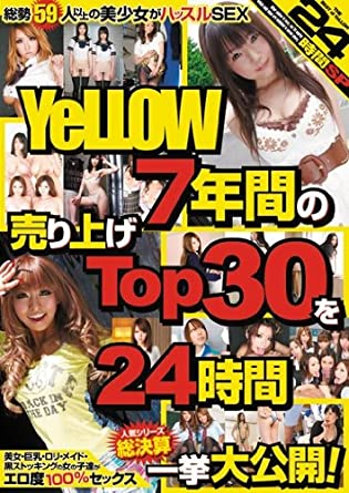 24 Hours Of Sex Collection Japan Porn Dvd Best Selling 30 Sex Movies