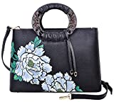 Pijushi Floral Handbags and Purses Designer Leather Tote Handbag for Women Top Handle 6016 (One Size, Peony Floral-Black/Lemon yellow)