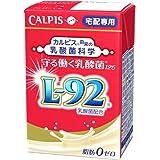 カルピス 守る働く乳酸菌 L-92乳酸菌配合 宅配専用 125ml×30本入×2ケース 60本