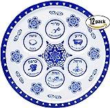 Seder Plate Passover Plate Melamine Renaissance Design Passover Seder Plates (12-Pack)