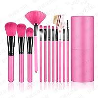 Shiratori Makeup Brush Set with Holder 12Pcs Makeup Brushes Premium Synthetic Foundation Brush Blending Face Powder…