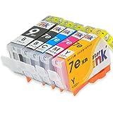 【starinkオリジナル】キャノン Canon 純正 互換インクカートリッジ BCI-7E BK/C/M/Y+9 PGBK顔料 5色パック