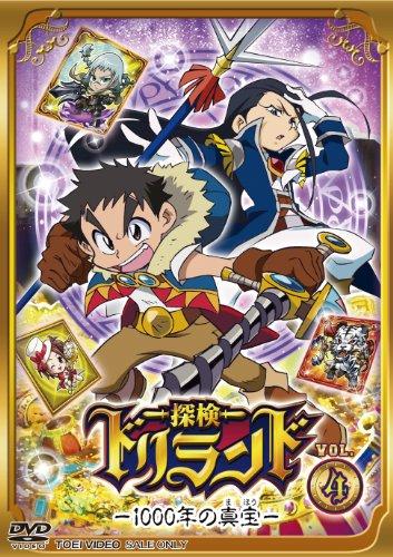 Animation - Tanken Driland 1000 Nen No Maho Vol.4 [Japan DVD] DSTD-8844