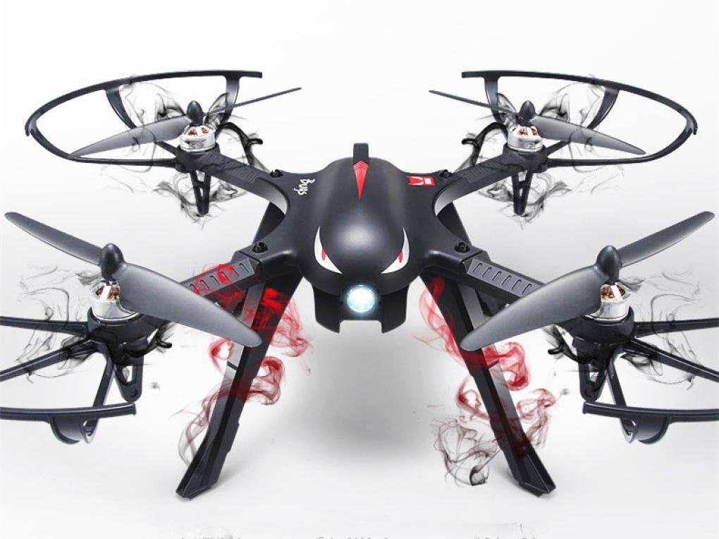 Omiky® Mode 2017 MJX Bugs Drone 3 Standard Quadcopter 2.4G 4CH 6-Achsen Gyro ohne Kamera