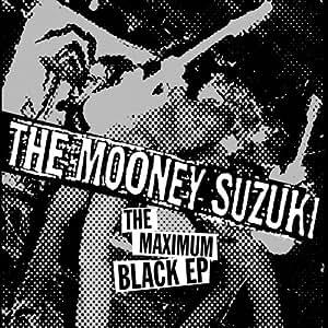 Maximum Black EP
