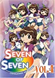 Seven of Seven: Vol. 4: Heartbreak by the Numbers