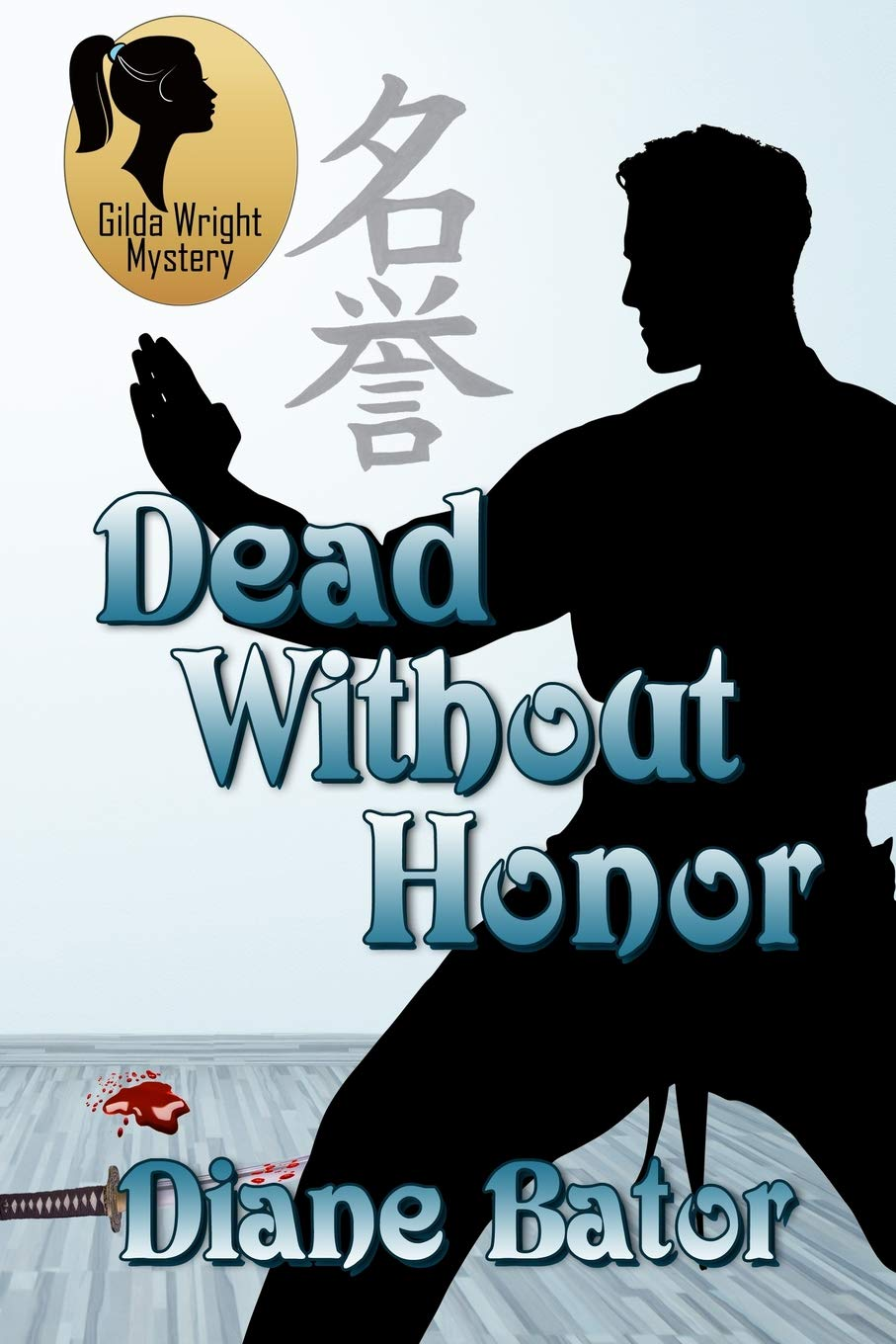 Dead Without Honor (Gilda Wright Mystery): Amazon.es: Diane ...