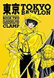 [ Tokyo Babylon, Book 2 BY Clamp ( Author ) ] { Paperback } 2013