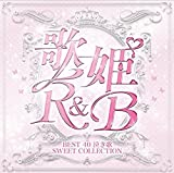 UTAHIME -R&B BEST 40 NAKIUTA SWEET COLLECTION- by Indies Japan