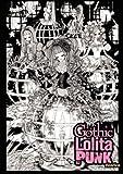 Gothic Lolita Punk, Rico Komanoya, 0061149950