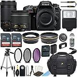 Nikon D7500 20.9 MP DSLR Camera (Black) w/AF-P DX NIKKOR 18-55mm f/3.5-5.6G VR Lens & AF-P DX NIKKOR 70-300mm f/4.5-6.3G ED Lens Bundle includes 64GB Memory + Filters + Deluxe Bag + Accessories