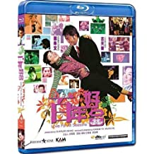 Love For All Seasons Blu-Ray (Region A) (English Subtitled) Johnnie To