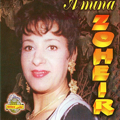 amina zoheir mp3