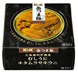 KK cans That very Hokkaido Rishiri Island steamed sea urchin Northern purple 110g
