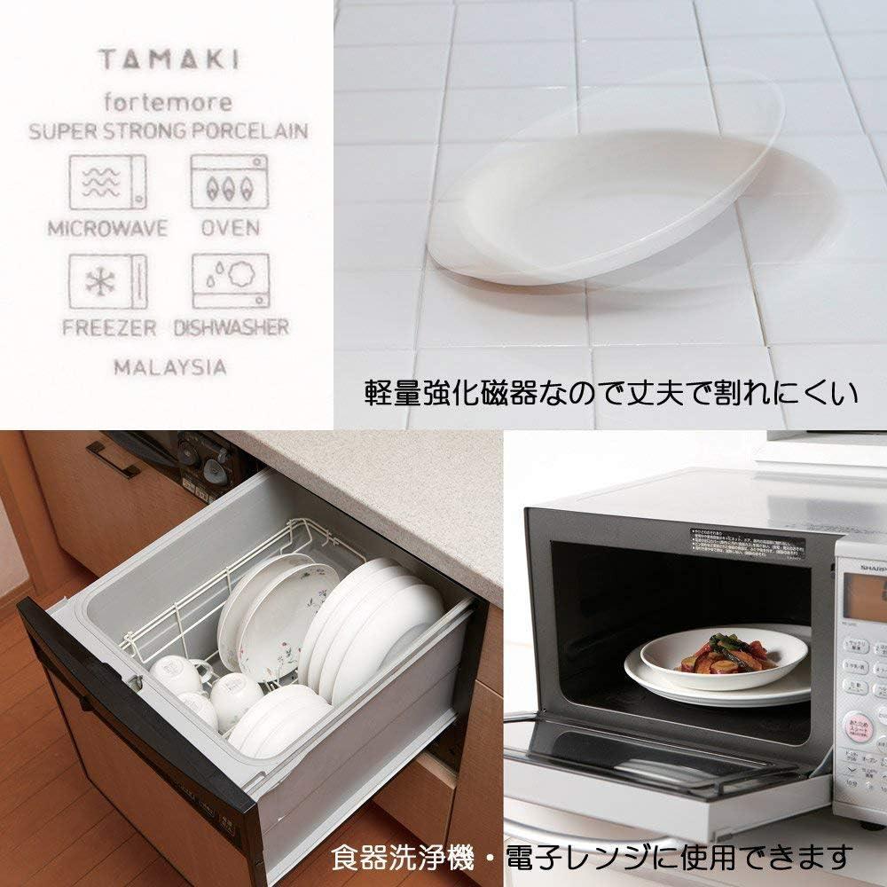 TAMAKI「フォルテモア ココット9」