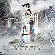The Untamed (Chinoiserie Music Album)