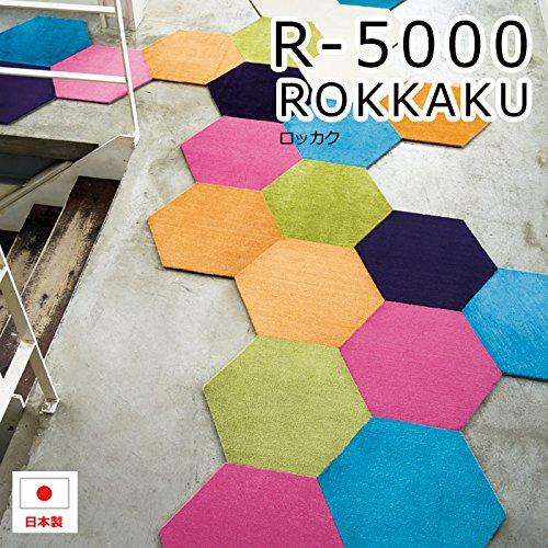スミノエ RUGRUG R-5000