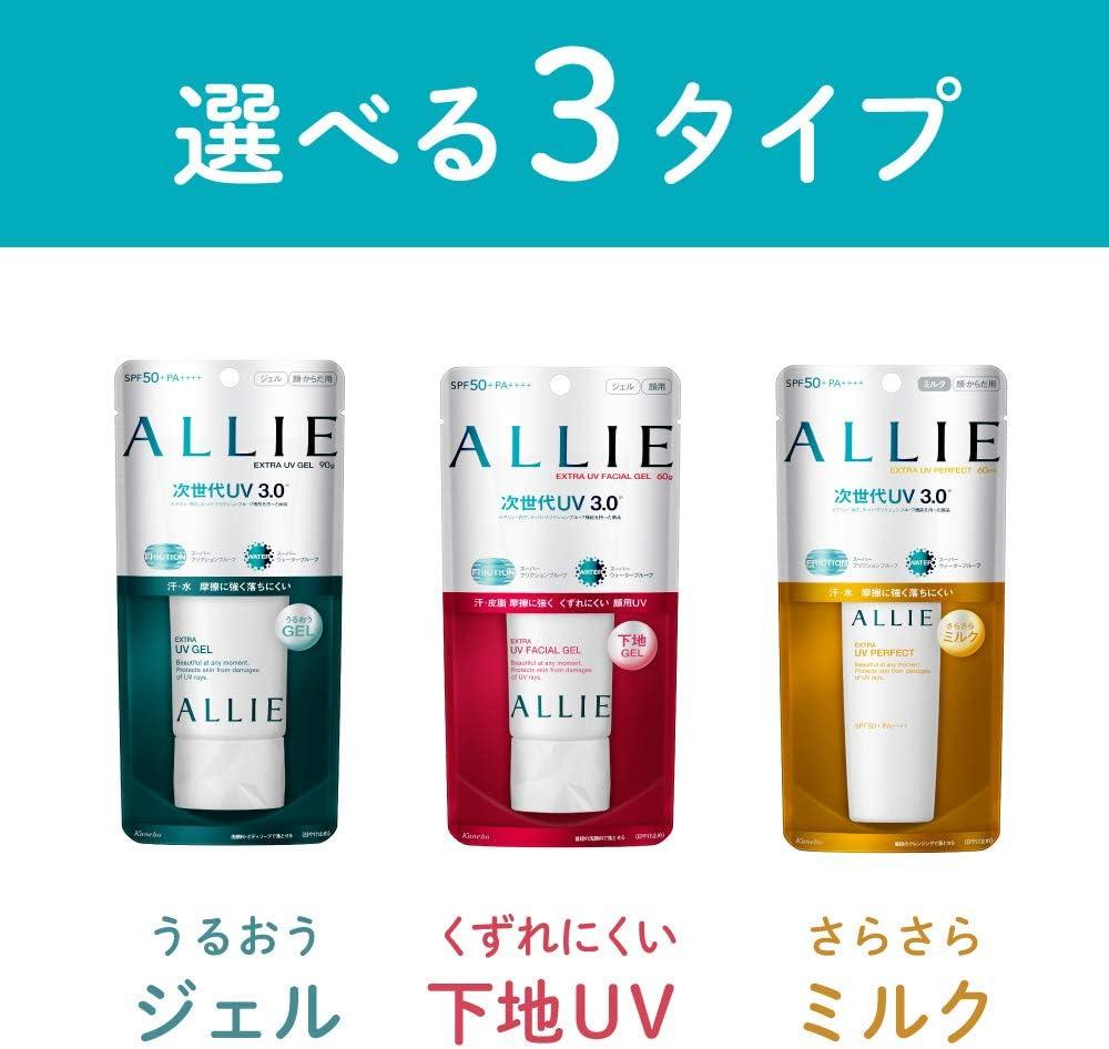 Image of ALLIE(アリィー) アリィー エクストラUVジェル 日焼け止め SPF50+ 単品 90g6