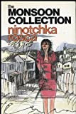 img - for The Monsoon Collection (Asian and Pacific Writing, 20) book / textbook / text book