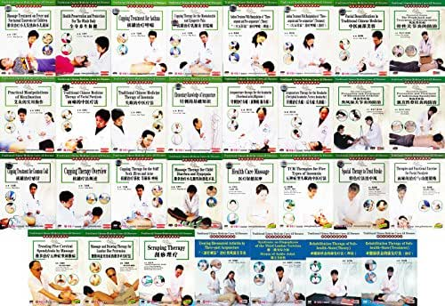 Traditional Chinese Medicine Cures All Diseases - Rheumatoid Disease - The Prophylaxis and Treatment of Osteoarthritis by Lou Yuqian, Lou Gaofeng DVD