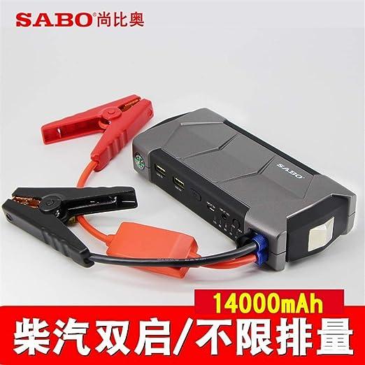 Arrancador de Coches Cargador baterias Coche Car Jump Starter ...