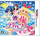 ! Aikatsu Cinderella lessons (inclusion benefits: First shipped with original card Carddass and phase data!) [Japan Import] by Namco Bandai Games