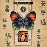 Dimensions Needlecrafts Counted Cross Stitch, Oriental Butterfly