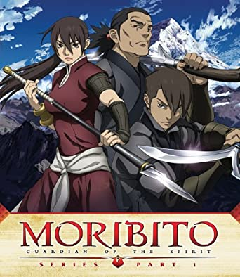 Amazon Com Moribito Guardian Of The Spirit Series Part 1 Blu Ray
