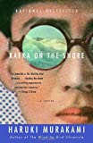 Kafka on the Shore, Haruki Murakami, 1400079276
